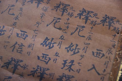inoue-kohoku8.jpg