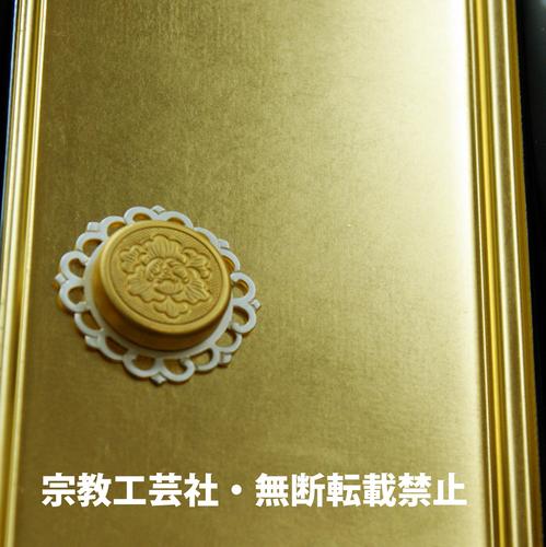 kinpaku_enzuke04.jpg
