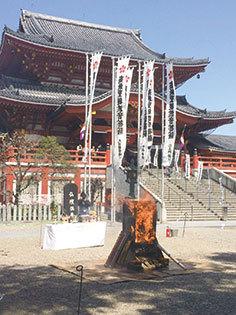nagoyakuyousai2.jpg