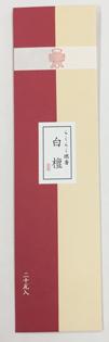 osagawa2.jpg