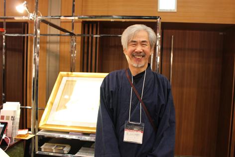 yasukawa.jpg