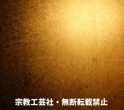 kinpaku_enzuke02.jpg